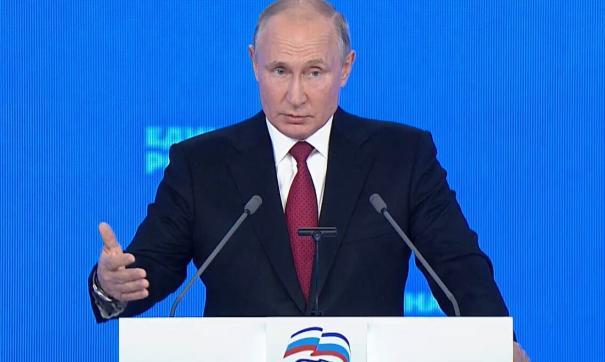 Путин назвал пятерку кандидатов на съезде ЕР