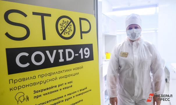 Прирост новых случаев в Челябинской области 120 за сутки
