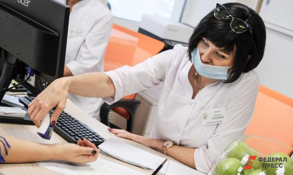 В Челябинской области вакансий для медработников стало на 175 % больше