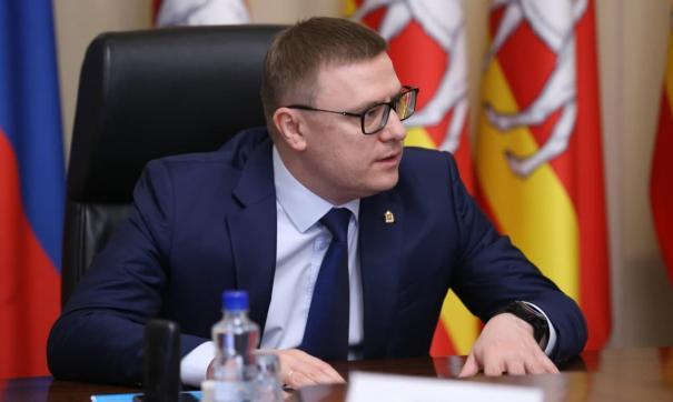 Алексей Текслер принял решение по участку с даурскими лиственницами