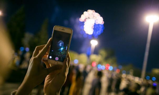 Празднование Дня города в Нязепетровске перенесли на неопределенный срок
