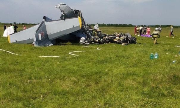 На борту разбившегося в Кемеровской области самолета находились 19 человек