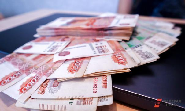 Ревда должна вернуть области денежные излишки до ноября