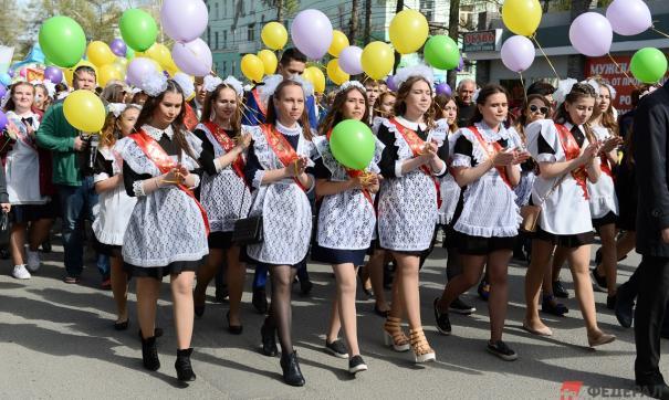 В городе отменили выпускные, но не «Уральскую ночь музыки»