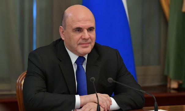Глава правительства посетит международную выставку «Иннопром»