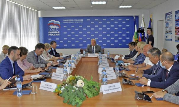 Результаты предварительного голосования «Единой России» обнародовали в Башкирии