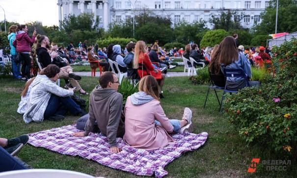 Все праздничные выступления на «Столице закатов» продолжатся до середины сентября