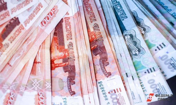 Безработный житель Кирова выиграл 1 миллион рублей в лотерею