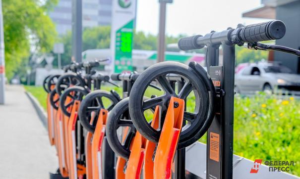 Городские власти договорились о том, чтобы компании кикшеринга ограничили скорость самокатов и гироскутеров