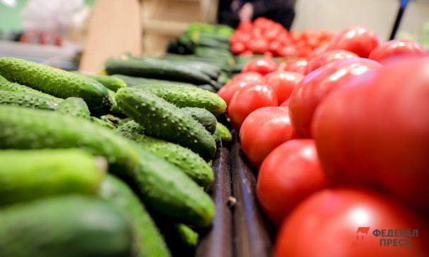 В основном снижение цены коснулось овощей и фруктов