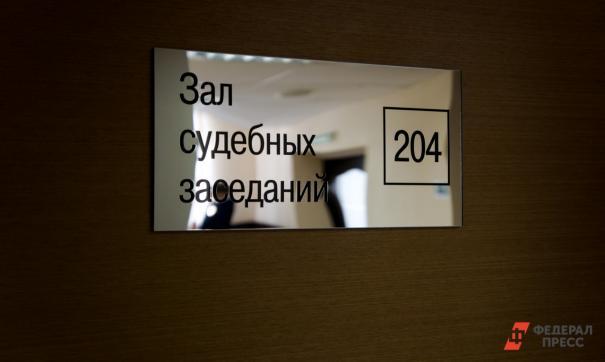 Виктор Филинков будет отбывать срок в оренбургской колонии