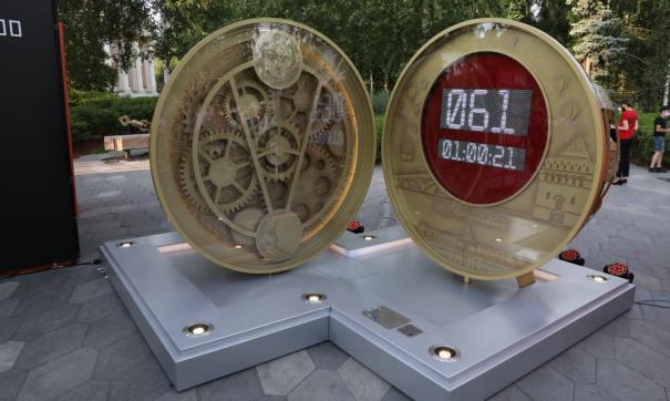 Объект появился в столичном парке «Зарядье»