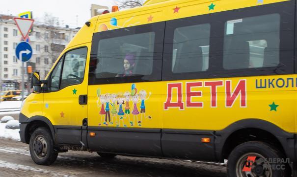 Дороги с маршрутами школьных автобусов приведут в порядок в первую очередь