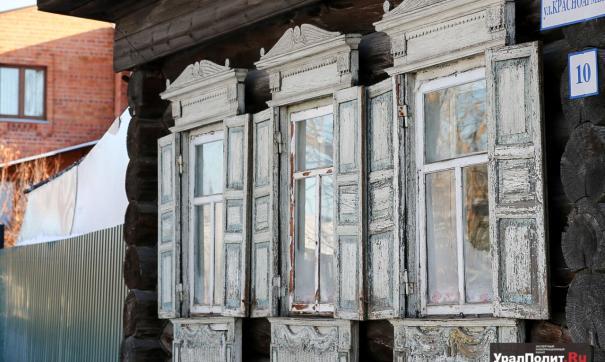 Два объекта культурного наследия выставлены на продажу тремя лотами