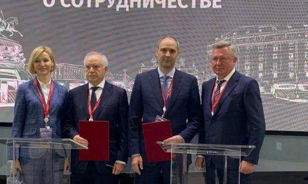 В Оренбургской области будет построено маслоэкстракционное производство