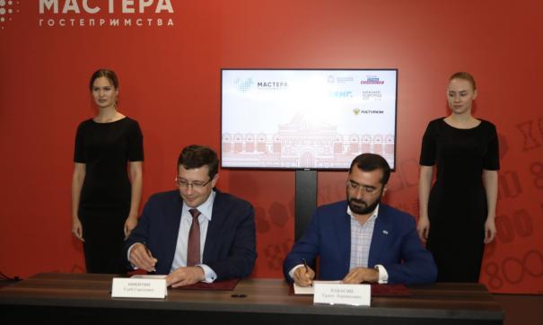 Глеб Никитин договорился о сотрудничестве с президентом Общенационального союза индустрии гостеприимства Грантом Бабасяном