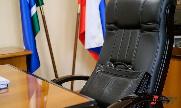 Владимир Песков был назначен главой города 9 июня