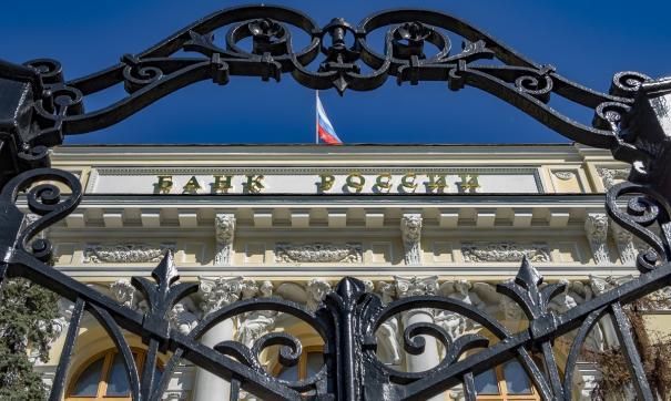 Центробанк опубликовал список нелегальных организаций