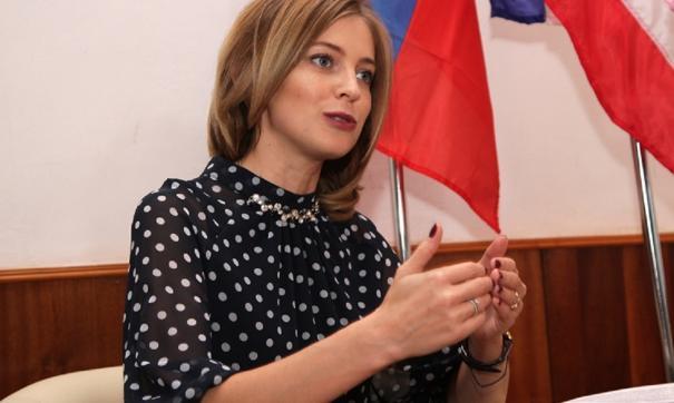 В конце мая Поклонская отказалась от участия в думских выборах