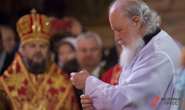Патриарх Кирилл объяснил, что будет с телом человека после смерти