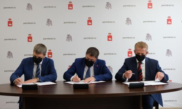 «Амкар-Пермь»