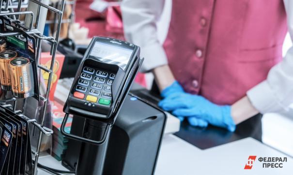 Переход на электронные чеки выгоден и и бизнесу, и покупателям