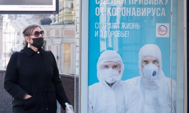 В Москве и регионах людей начали заманивать на вакцинацию лотереями