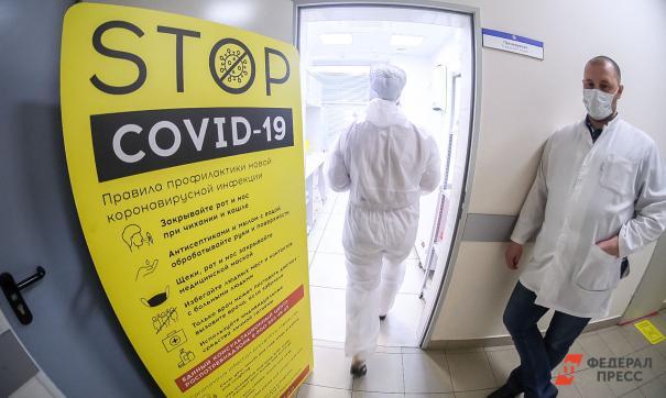 Бурятия занимает второе место по распространению коронавируса в стране