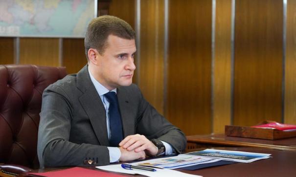Ранее Алексей Ченкунов предлагал построить поселки для людей, работающих на удаленке