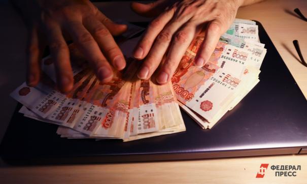 Мошенники пытались развести на деньги сотрудников правительства Камчатки