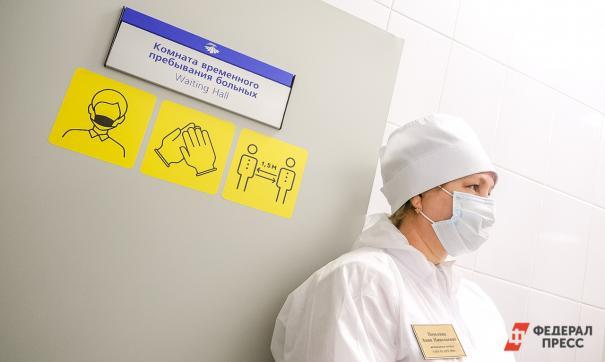 В Хабаровске снова вводят ограничения из-за коронавируса