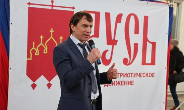 Андрей Гориславцев борется за реформу патриотического воспитания