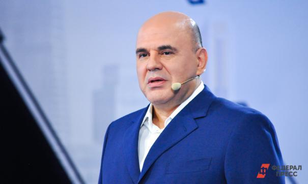 Михаил Мишустин приедет в Екатеринбург ради выставки