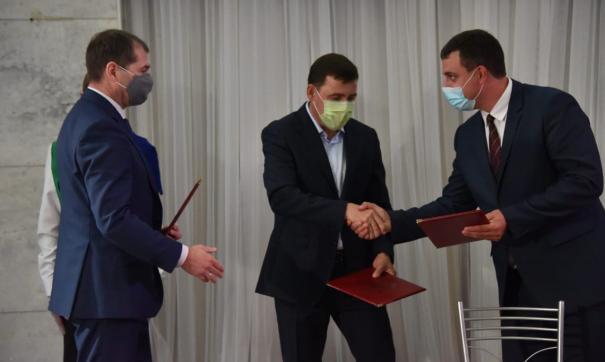 Евгений Куйвашев призвал промышленников развивать территории