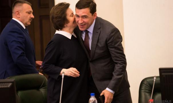Евгений Куйвашев оказался рядом с Натальей Комаровой