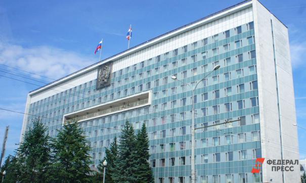 Решения о корректировке бюджета будут приниматься на планарном заседании Заксобрания