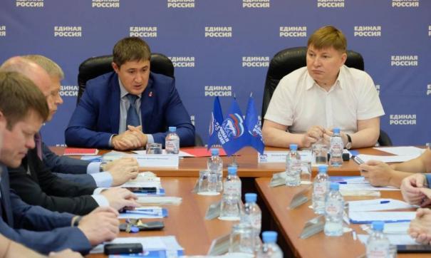 Президиум краевого политсовета партии утвердил результаты предварительного голосования