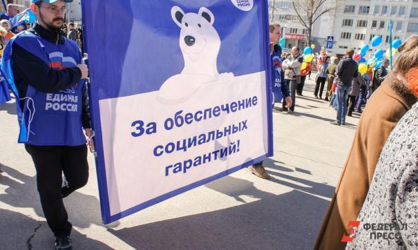 В Пермском крае предоставляются все льготы инвалидам, предусмотренные федеральным законодательством