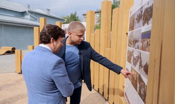 Город реализует проекты развития общественного пространства