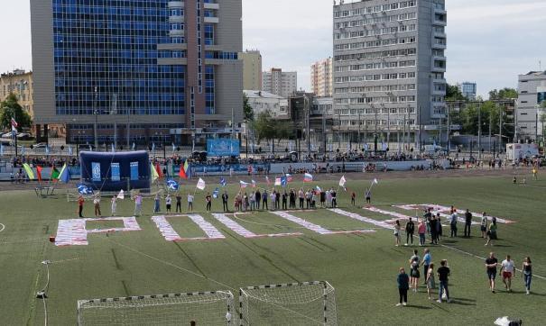 В Перми празднуют День России и День города