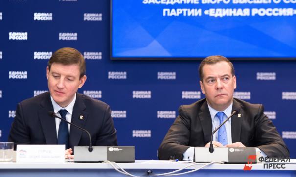Медведев и Турчак