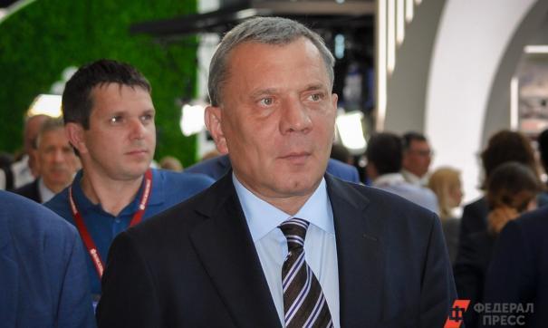 Юрий Борисов будет курировать УрФО