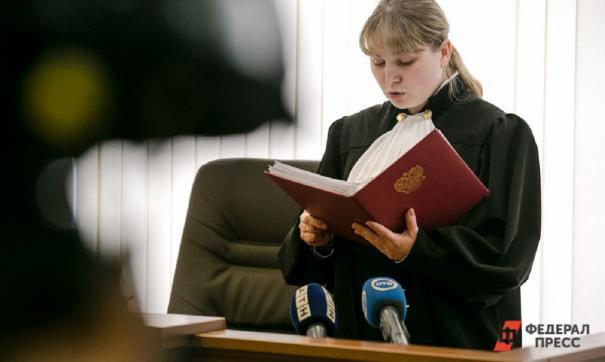 Суд назначил миллион рублей компенсации морального вреда