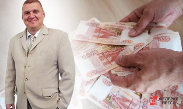 Брата Александра Незлобина обвиняют в коррупции