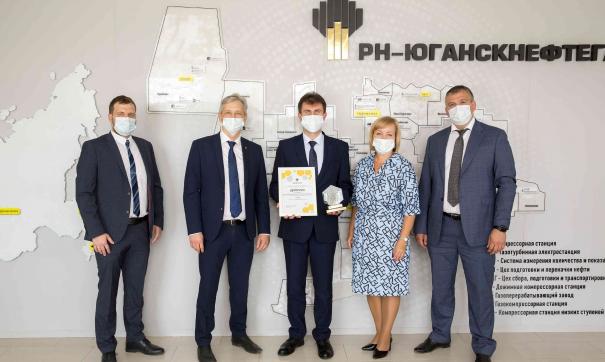 Разработанные технологии будут тиражироваться во всех дочерних предприятиях нефтяной компании «Роснефть»
