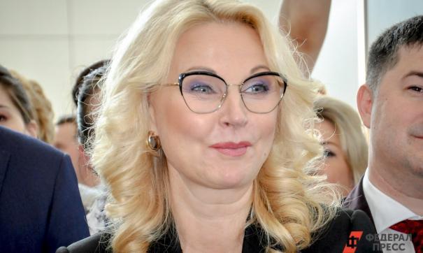 Голикова