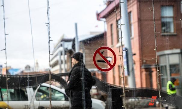 Курени