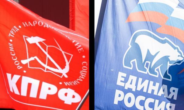 «ФедералПресс» представляет подробный отчет о кандидатах от КПРФ и «Единой России».