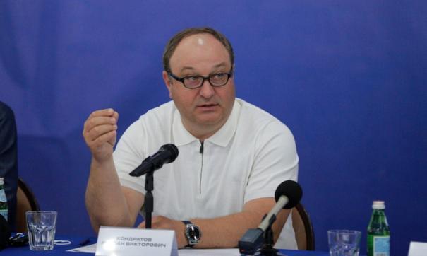 Руслана Кондратова