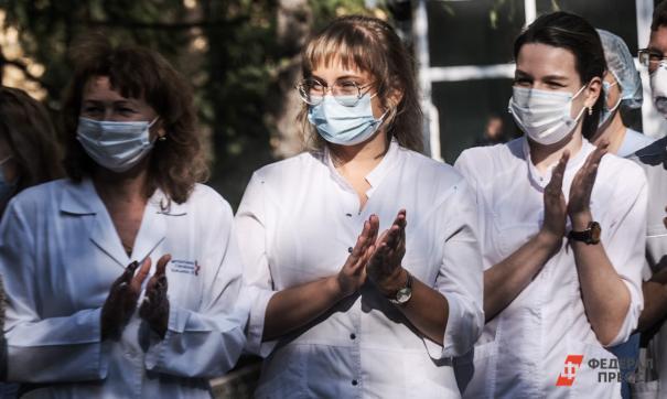 Власти Приморья помогают медработникам с оплатой съемного жилья